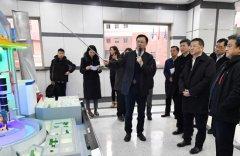国家能源局局长章建华赴中核集团调研