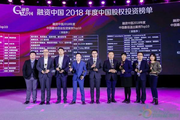 润创新能源基金入选融资中国2018最佳私募股权投资十大案例