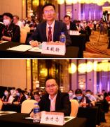 十一科技执行院长王毅勃应邀出席2020 SNEC展会并参加对话