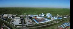 杭锦旗西部能源开发有限公司(简称西部能源)红庆梁煤矿也有重要进展