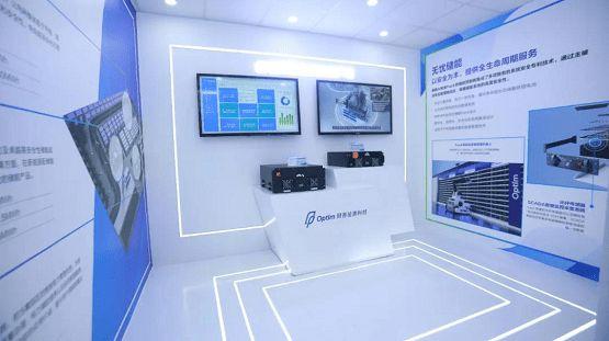 2021 SNEC 圆满收官,傲普能源科技