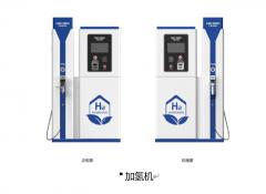 展商推介|中集安瑞科与您相约第七届中日韩产业博览会氢能产业展